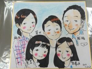 ファイル 2016-05-29 18 01 43_R
