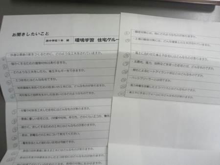 NEC_0011_R
