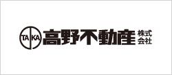 高野不動産株式会社