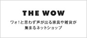 THE WOW